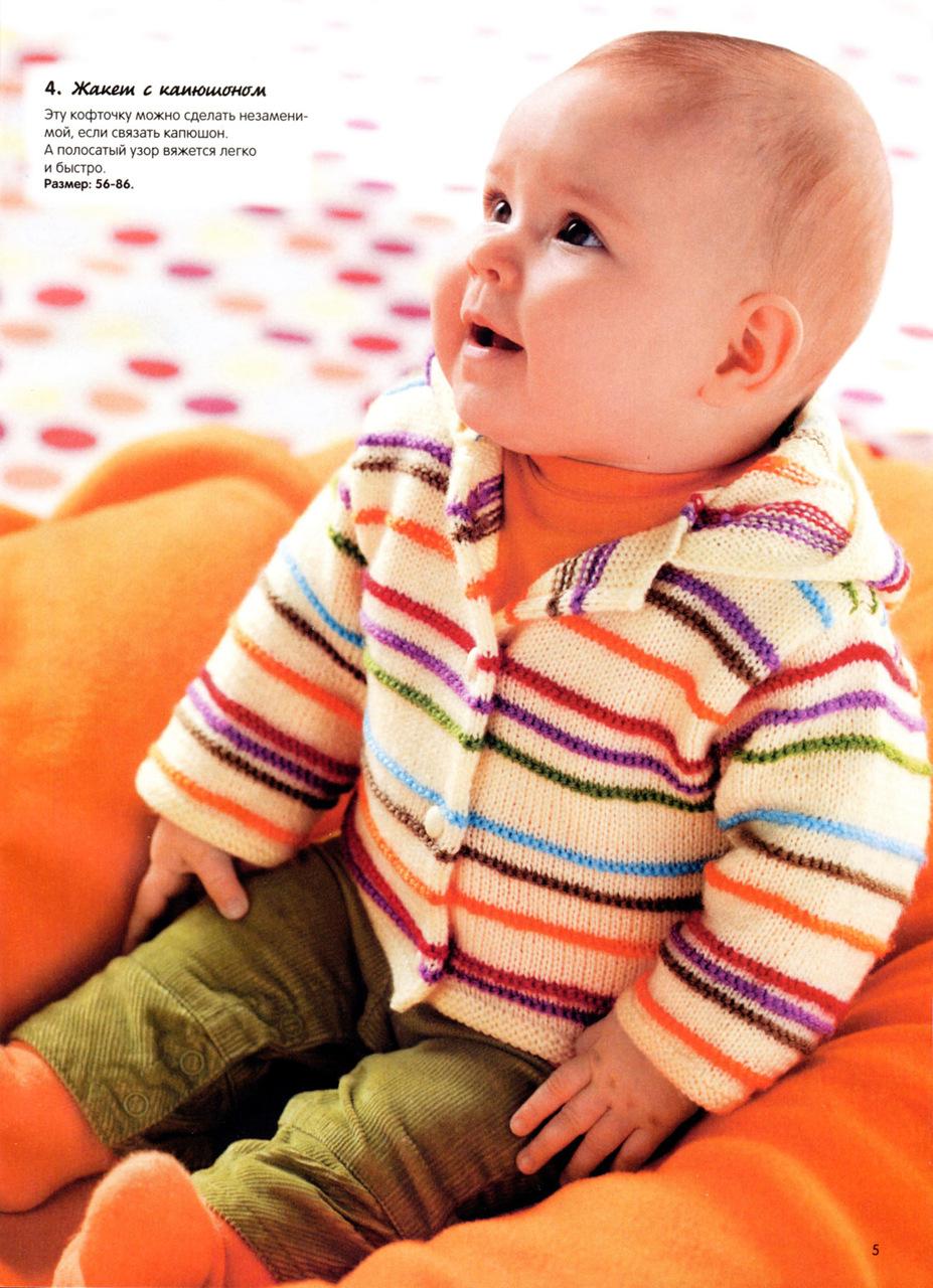 Вязания кофточек для деток 241