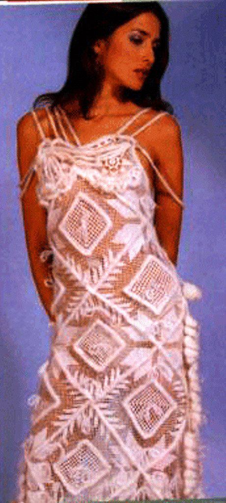 свадебного платья.