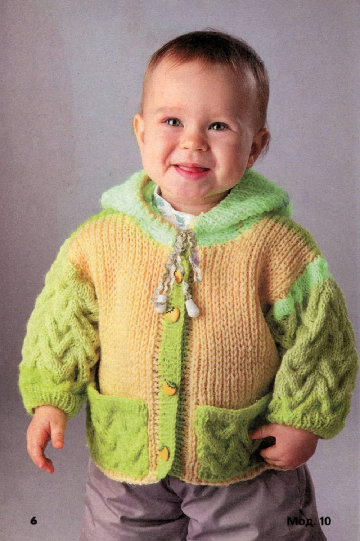 3 days ago - Метки: кофточка спицами детская кофточка спицами детский жакет спицами детский кардиган спицами вязание
