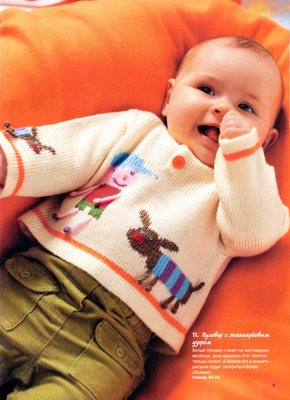 Модное вязание пряжахендмейд идеи схемы  VK