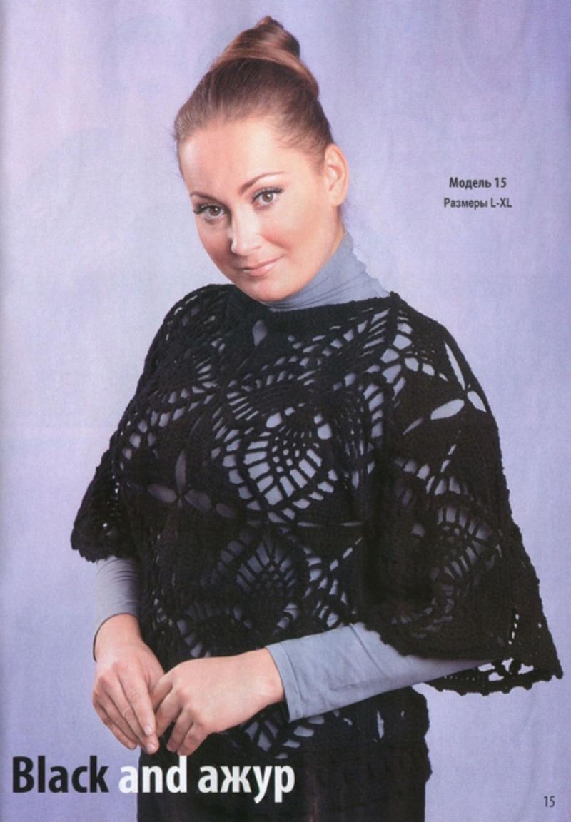 вязаное платье спицами для полных схема