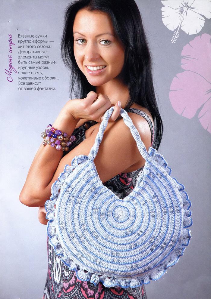 модели вязание сумок крючком (35 фото.