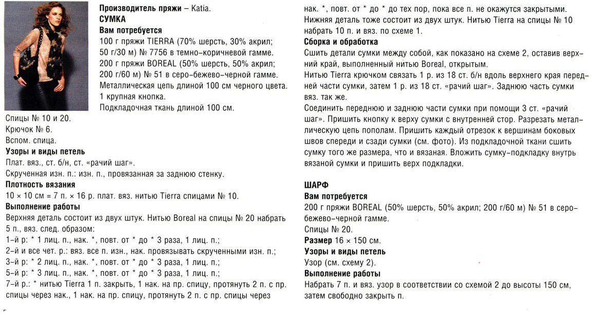 """,""varushka.ucoz.ru"