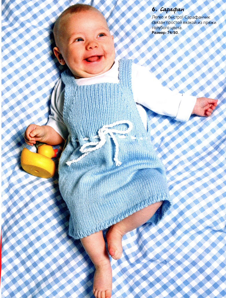 Сарафан дл девочки от 3 до 11 месяцев