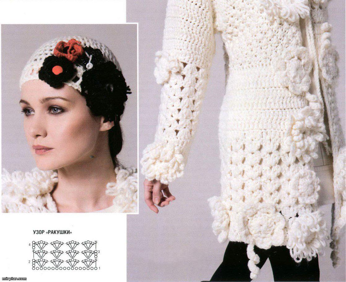 Схема вязания пальто крючком - Схемы вязания - Крючок и спицы