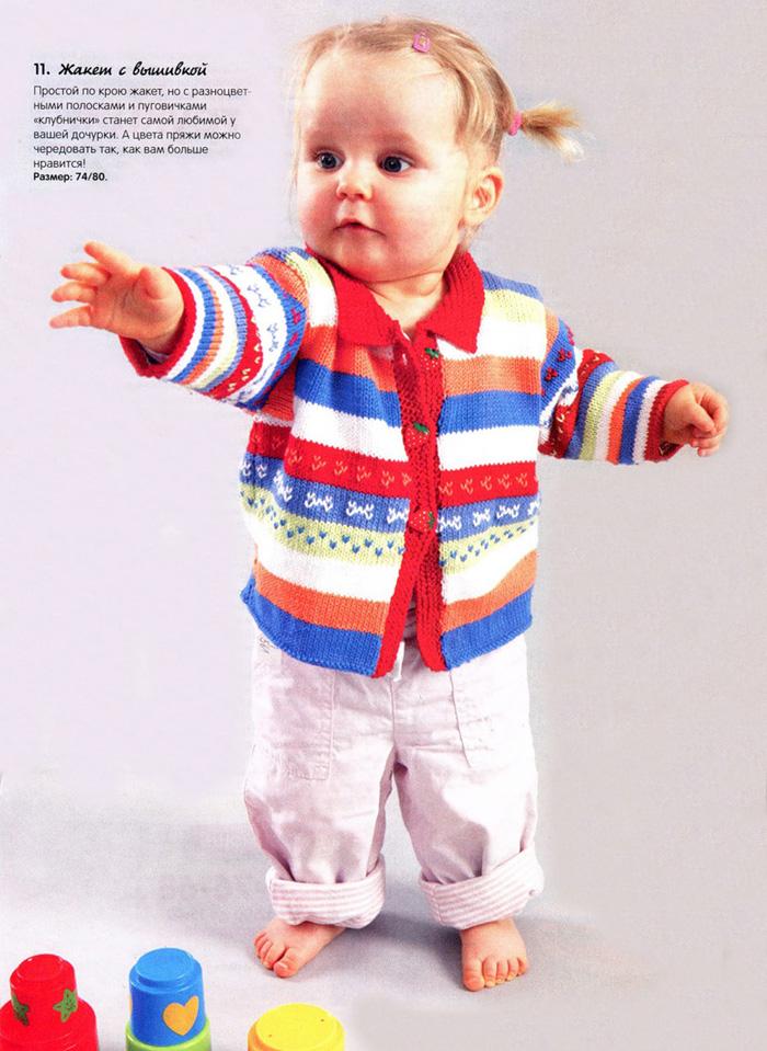 Схемы вязания спицами детских костюмов от о до года