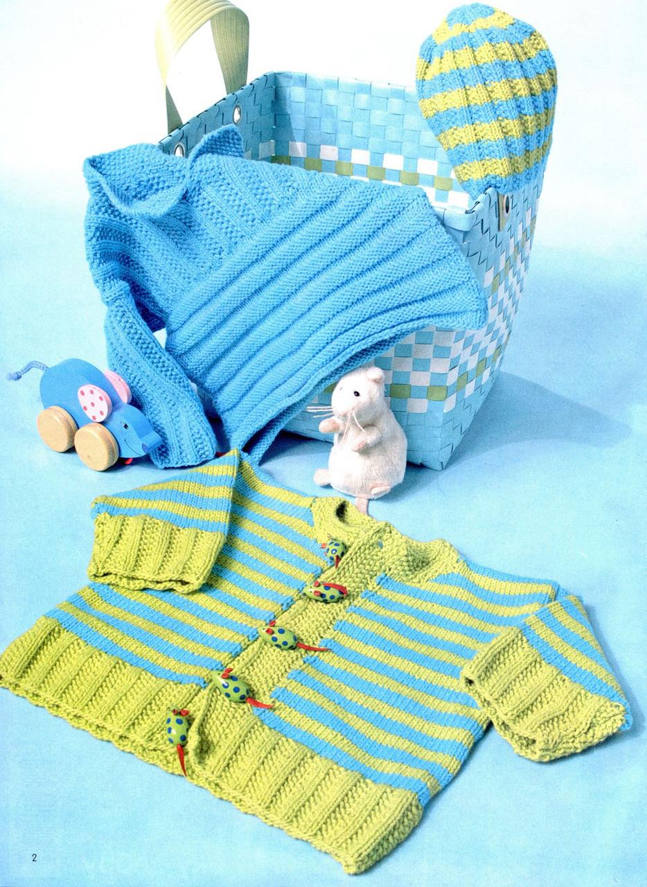 Вязание для детей до года - Схемы вязания - Крючок и спицы