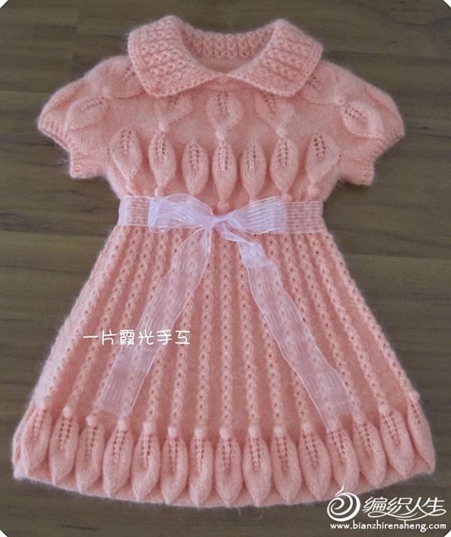 Вязание модного детского