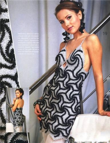 Схема вязания летнего сарафана